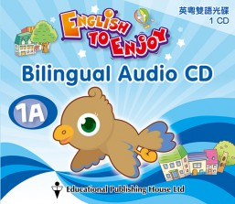 English to Enjoy Bilingual Audio CD  英粵雙語光碟
